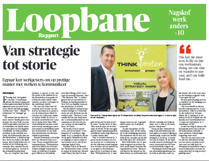 Rapport Thinkspiration article